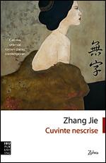 Cuvinte nescrise, Zhang Jie, Editura Ibu Publishing