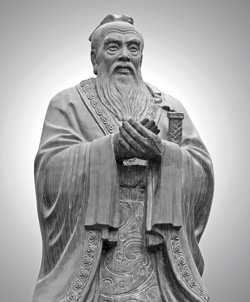 Confucius, invatator